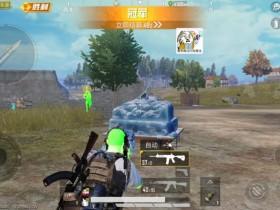 和平精英辅助-Tencent魔法辅助