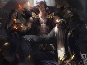 《英雄联盟》更新9.24版本 史上最难英雄厄斐琉斯上线