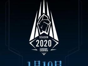 英雄联盟2020赛季排位赛开始时间分享