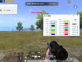 PC刺激战场贝贝多功能 V1.8破解版下载