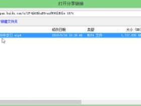 PC某度网盘不限速免登陆免费版下载