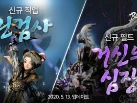 一周全球新闻回顾:韩国产手游《传奇2:BLACK》试玩