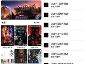 千代影视v3.3破解版 VIP影视免费看可投屏