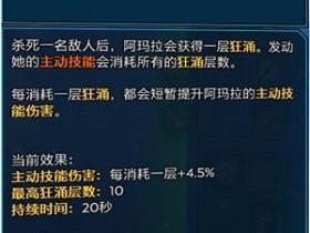 《无主之地3辅助》蓝系-秘术攻击魔女技能加点详解