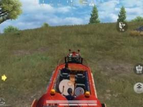 【和平精英礼包】玩家发现龙舟固定刷新点 用5条龙舟堵桥绝了