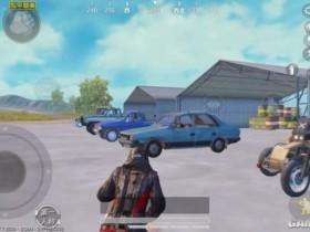 下载和平精英-和平精英车战攻略 车战方法一览
