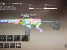 和平精英游戏-和平精英上分技巧分享 枪法枪械配件攻略