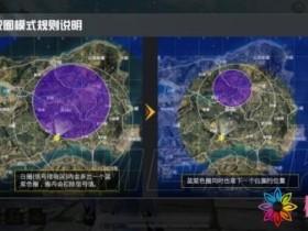 和平精英模拟器-和平精英圈中圈新模式攻略