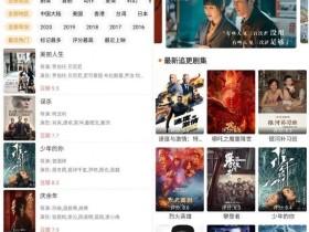 影视猫v3.0.7.4会员破解版 美剧韩剧日剧