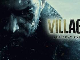 《生化危机8:村庄》剧情结局曝光 Alex并非最终反派