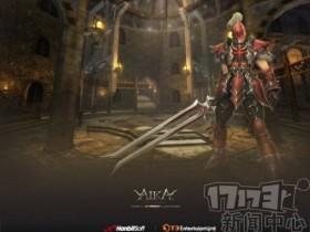 4vs1 韩服《创誓记》推出全新的大规模战斗玩法