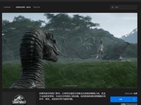 Epic免费喜+1《侏罗纪世界》