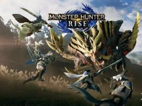 《怪物猎人:崛起》Demo稳定30帧 但分辨率极低