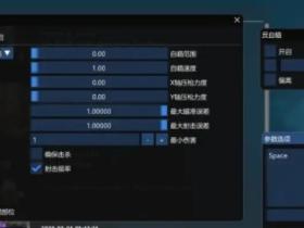 csgo正版海王,兼容所有系统,无脑开启!