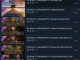 44元!《文明6》白金版Steam打0.8折 疑似临时工?