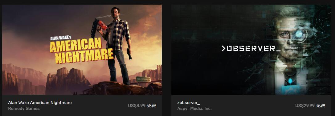 Epic商店喜+2 免费解锁两款游戏