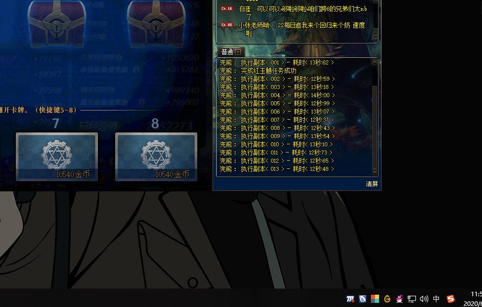 DNF浣熊v2.9全自动剧情/搬砖
