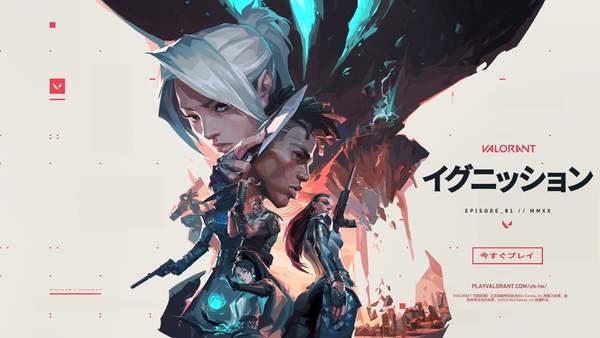 PC Gamer 2020多人游戏奖项出炉:拳头《Valorant》