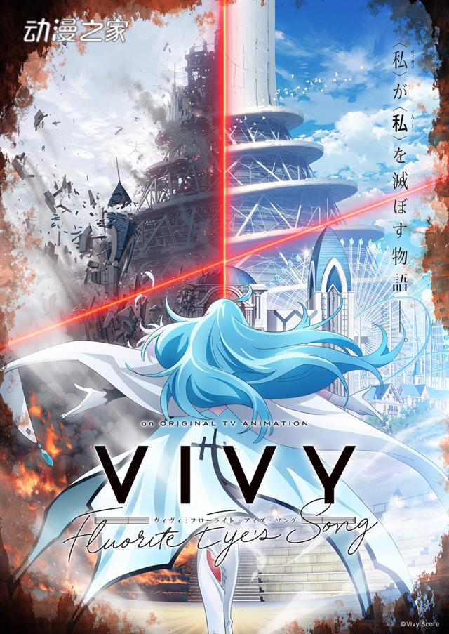 霸权社×常月达平原创动画特报PV公开 将于4月开播!