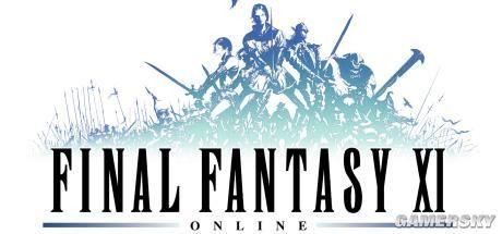 《最终幻想14:重生之境》最佳